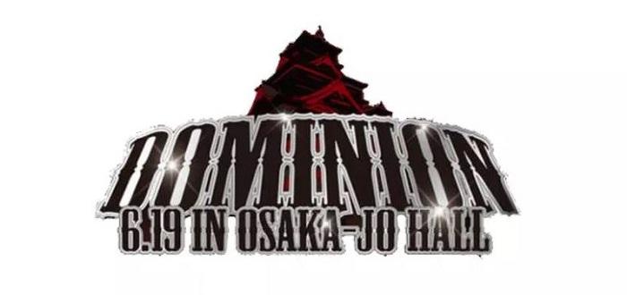 NJPW Dominion 6.9 in Osaka-Jo Hall (June 09, 2018)