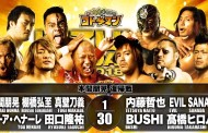 Match Review: Tomoaki Honma Comeback Match (New Japan - Kizuna Road 2018 - Night Seven) (June 23, 2018)