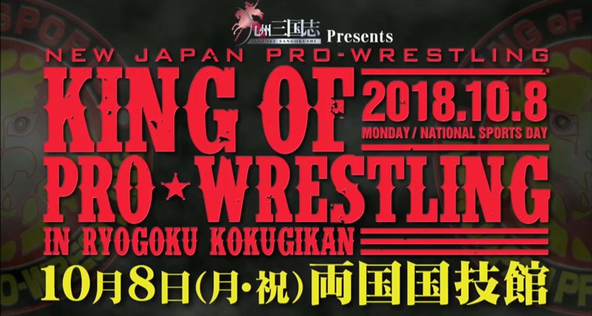 NJPW King of Pro Wrestling (October 08, 2018)