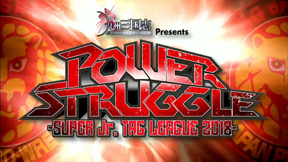 NJPW Power Struggle 2018 (November 03, 2018)