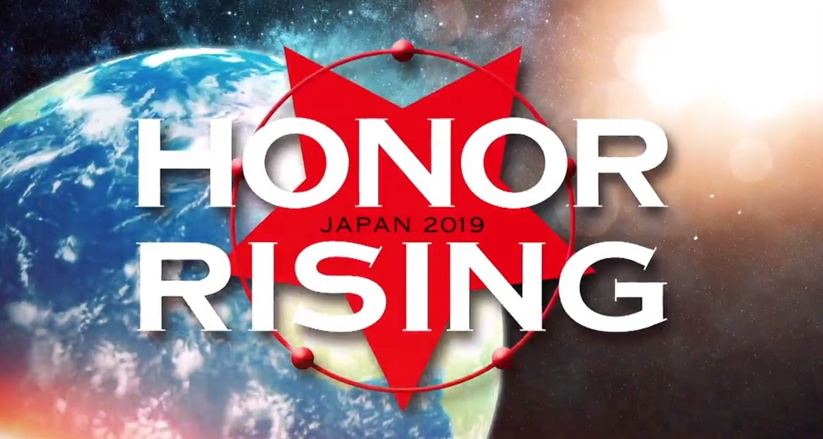 NJPW Honor Rising: Japan 2019 – Night One (February 22, 2019)