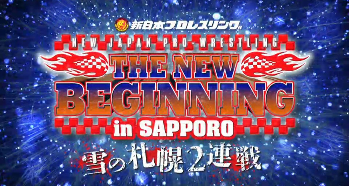 NJPW The New Beginning in Sapporo – Night One (February 02, 2019)