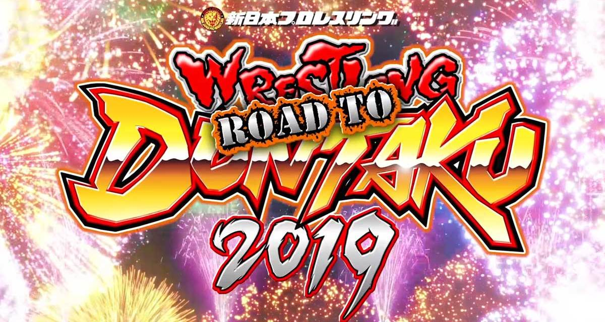 NJPW Road to Wrestling Dontaku 2019 – Night Eleven (April 30, 2019)