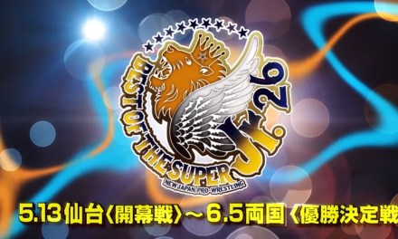 NJPW Best of the Super Junior 26 – Night Six (May 19, 2019)