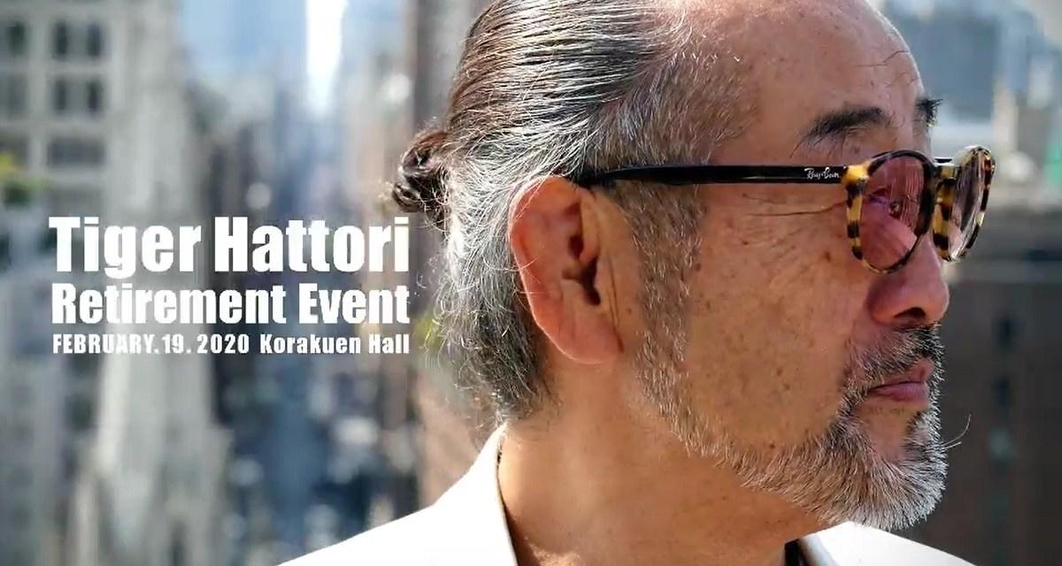 NJPW Tiger Hattori Retirement Event (February 19, 2020)