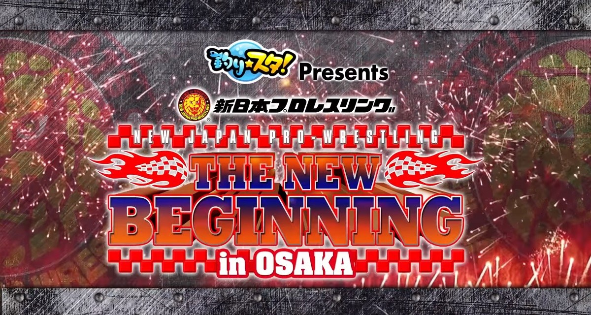 NJPW The New Beginning in Osaka (February 09, 2020)