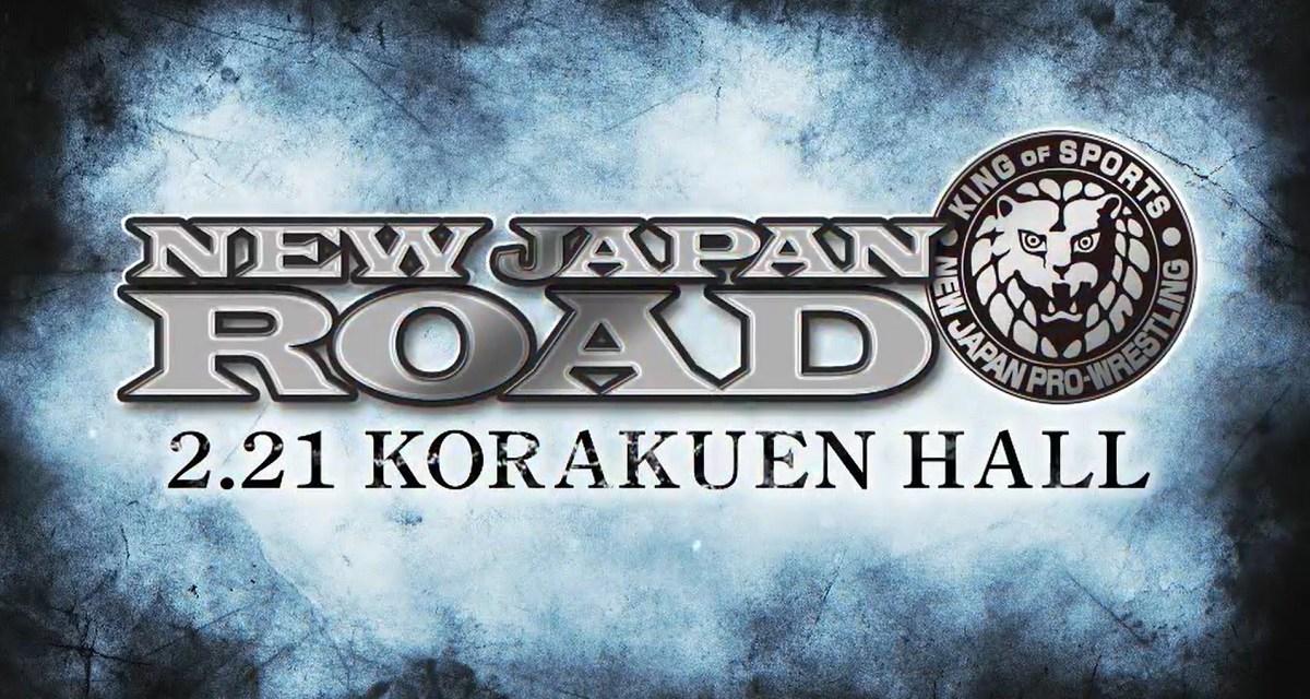 Watch NJPW New Japan Road 2020 7/20/20