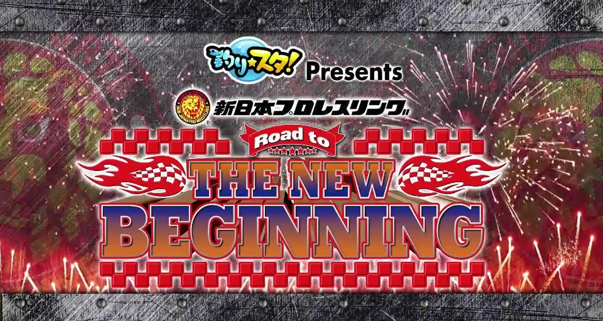 NJPW Road to The New Beginning – Night Seven (February 06, 2020)
