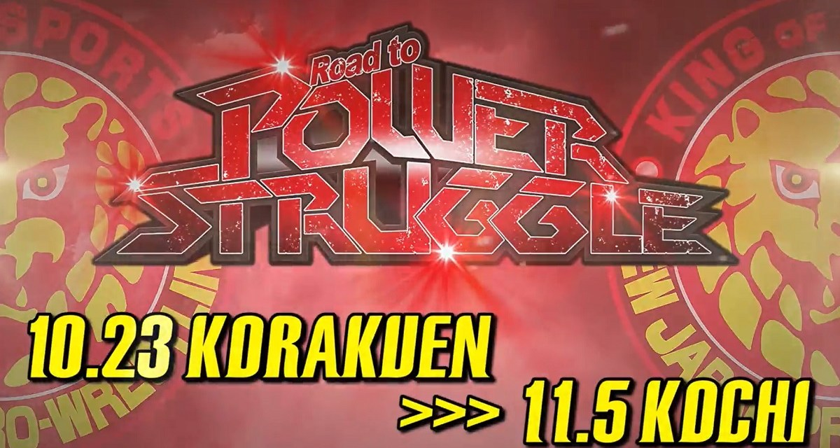 NJPW Road to Power Struggle – Night Seven (November 01, 2020)
