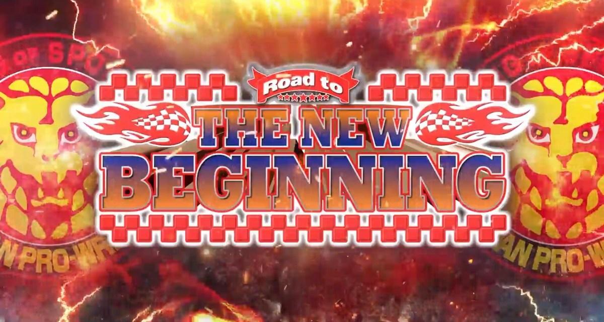 NJPW Road to The New Beginning – Night One (January 17, 2021)