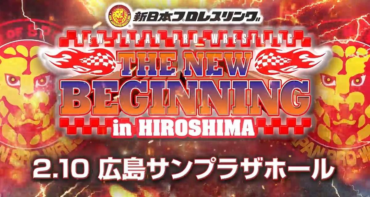 NJPW The New Beginning in Hiroshima – Night One (February 10, 2021)