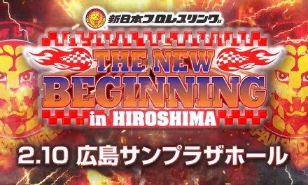 NJPW The New Beginning in Hiroshima – Night One (February 10, 2021)