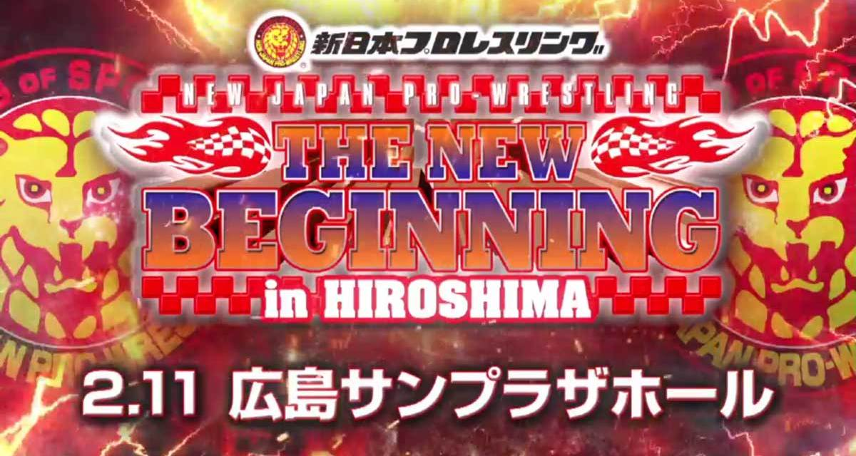 NJPW The New Beginning in Hiroshima – Night Two (February 11, 2021)