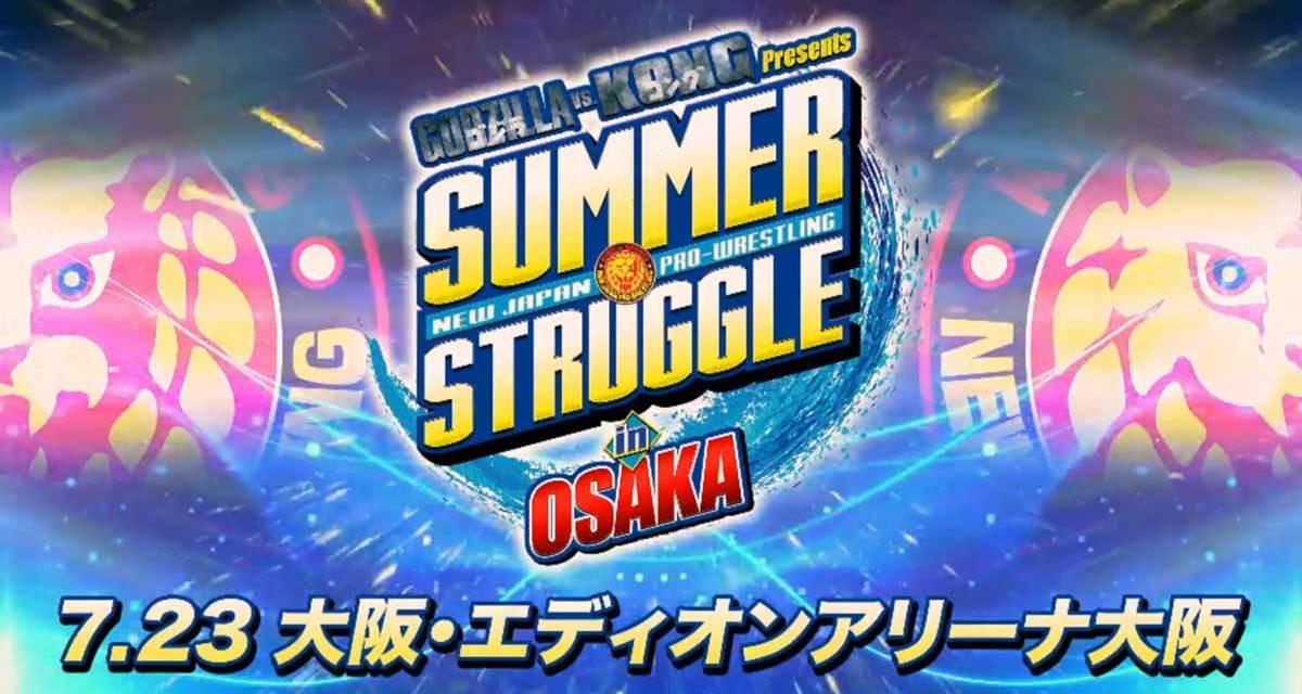NJPW Summer Struggle in Osaka – Night Two (July 23, 2021)