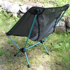 Big Agnes Helinox Chair One Design Zero