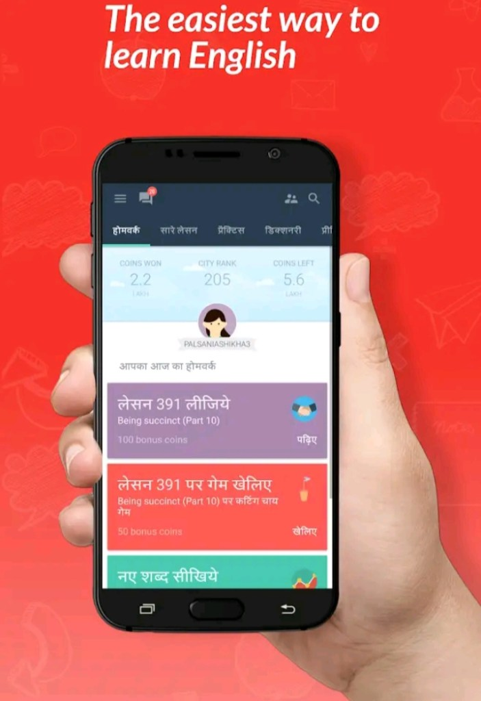 Best english learning app for indians