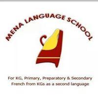 مدارس مينا سكول للغات