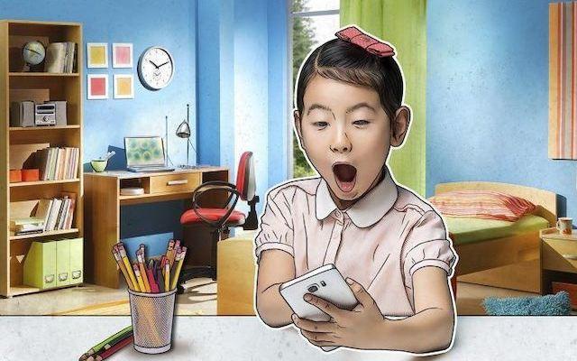 Kaspersky Cybersecurity Safe Kids Online