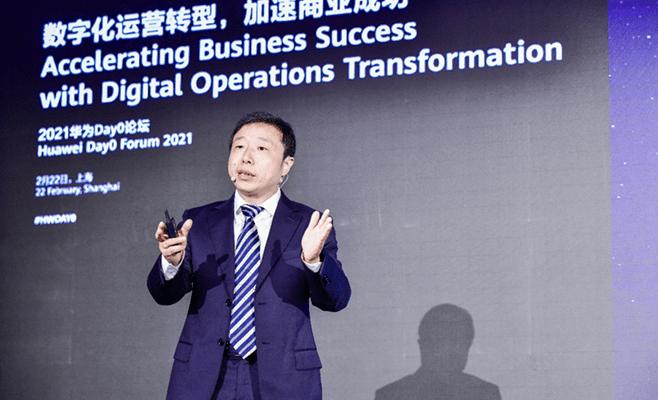 Bill Tang Huawei