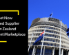 Rimini Street New Zealand Government