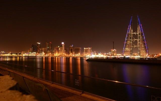 Bahrain City Skyline