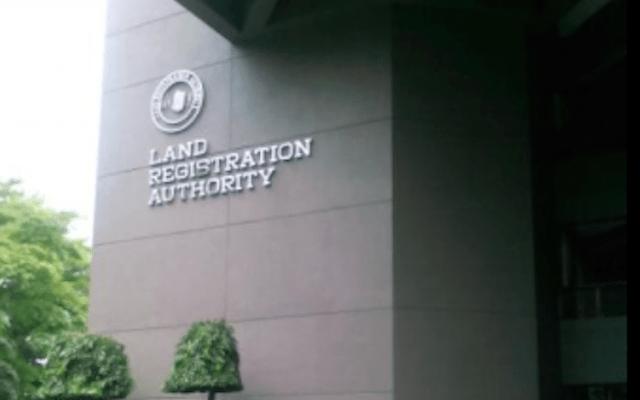 Land Registration Authority