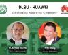 Huawei DLSU Scholarship