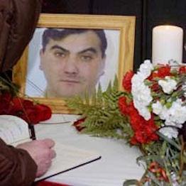 Image; Robert Dziekanski memorial