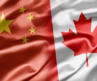 Composite Canadian Chinese flag
