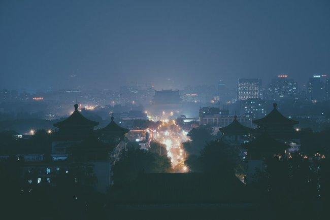 Luftverschmutzung Peking China Reise