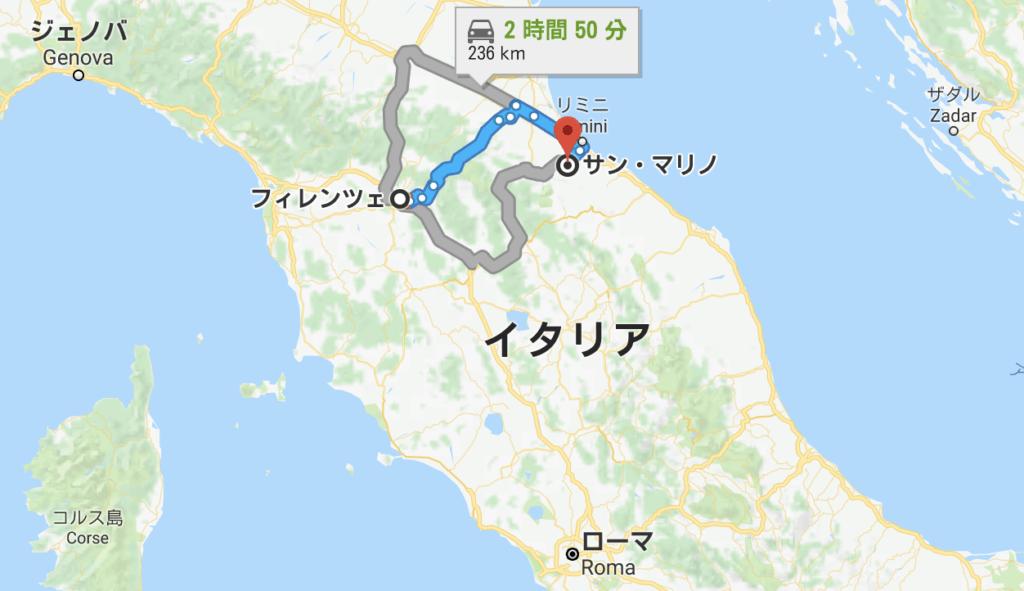 フィレンツェ からリミニ経由で電車とバスを乗り継ぎ、4時間ほどでサン・マリノ共和国に到着