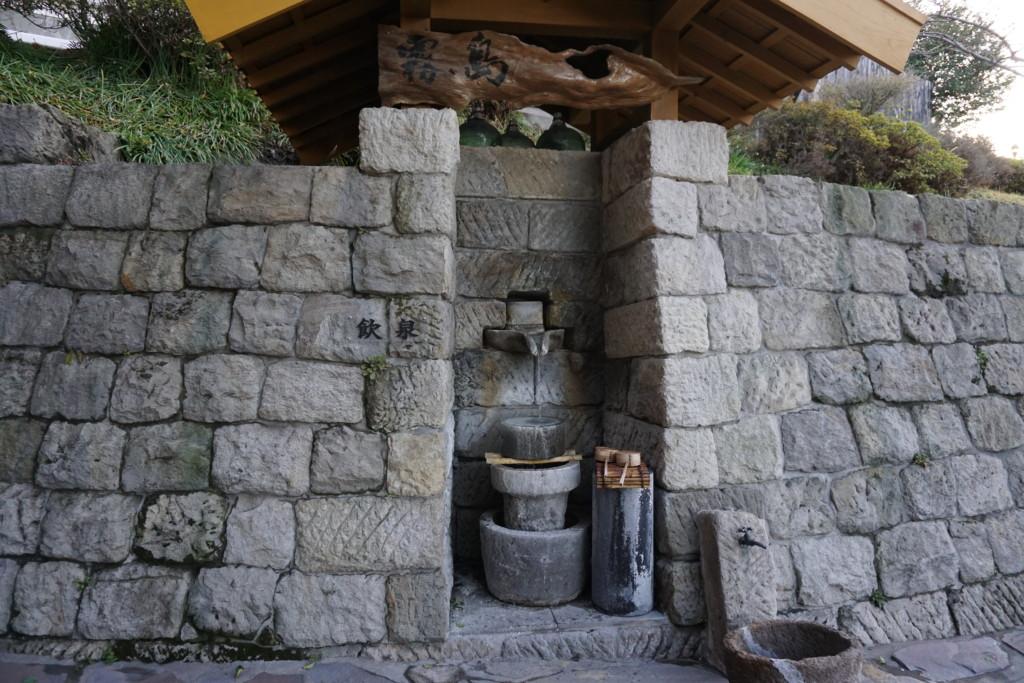 旅行人山荘の飲泉