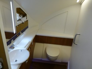 The toilet in Thai's A380 suites