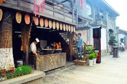 Kuanzhai Street in Chengdu