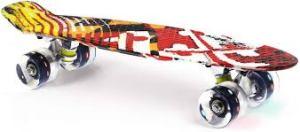 Merkapa Complete Skateboard