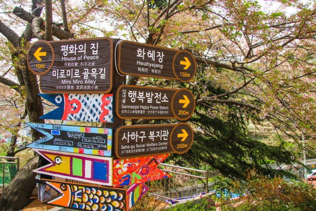 How to get to the Gamcheon Culture Village in Busan