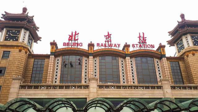 Beijing Railway Station: How to Use the Trains in China