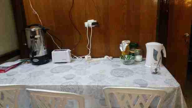 The Tea and Coffee Corner