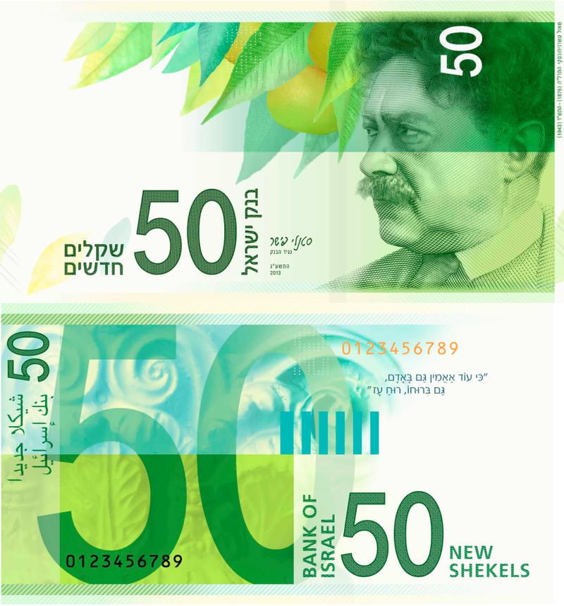 50 ILS