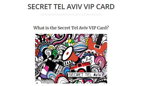 Secret Tel Aviv VIP money saving ticket