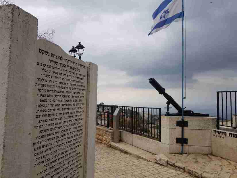 The Davidka memorial