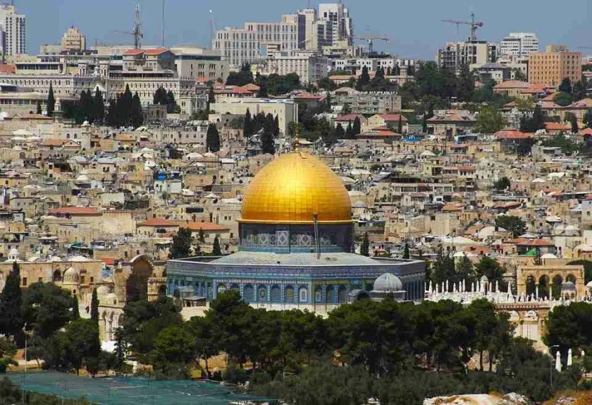Jerusalem Temple Mount - Closed on Shabbat