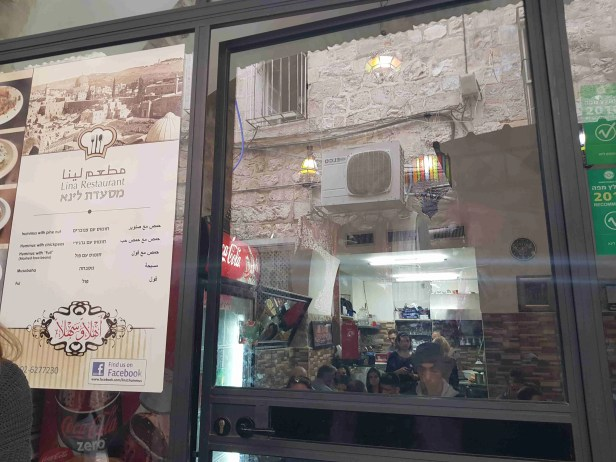 The entrance to Hummus Lina in the Old City of Jerusalem