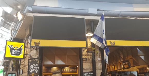 Pasta Basta in Jerusalem
