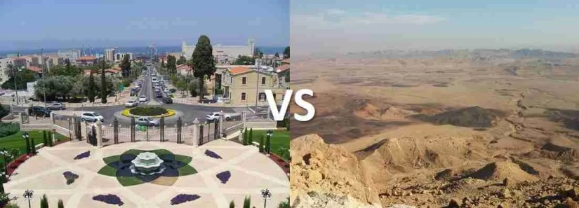 City Touring VS Hiking - North or South Israel
