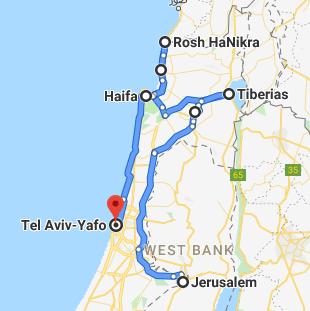 Northern Israel Itinerary