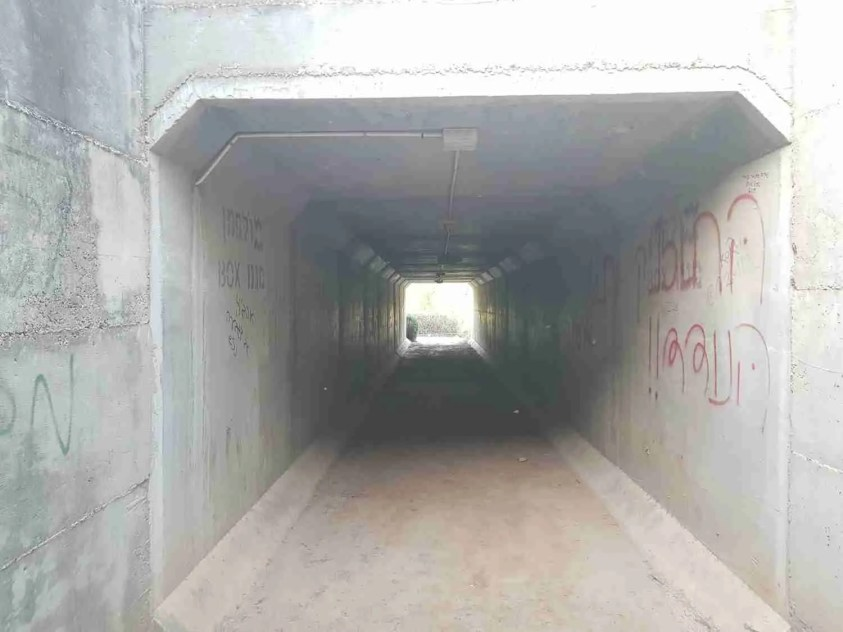 The underpass from Kfar Giladi on the Israel National Trail