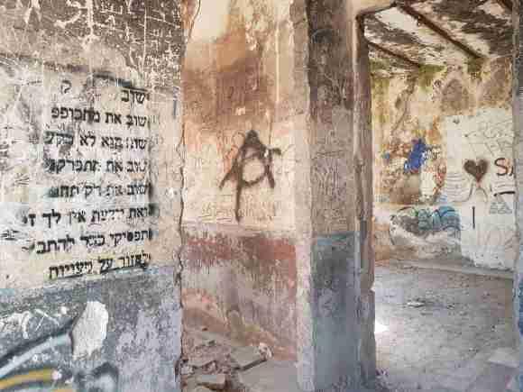 Graffiti in Lifta, near Jerusalem