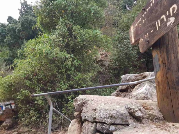 Nahal Amud on the Israel National Trail