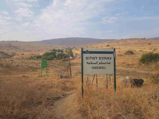 Ein Sunny on the Israel National Trail